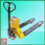 XK-3190浙江叉车秤厂价1吨叉车秤,1T叉车秤叉车衡