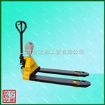 "XK-3190""广东叉车秤价格,电子叉车秤,插车电子秤""称量精密仪"