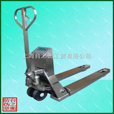 广西叉车秤价格,2吨叉车秤, 2吨叉车秤,属于地上衡称重的一种