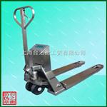 XK-3190广西叉车秤价格,2吨叉车秤, 2吨叉车秤,属于地上衡称重的一种