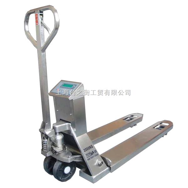 海南叉车秤厂商,2吨叉车秤,2吨叉车秤/插车金刚王