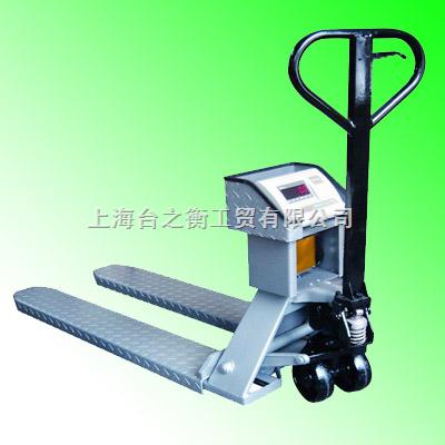 """江西叉车秤厂家""""2吨叉车秤, 2T叉车秤价格""""衡之霸"""
