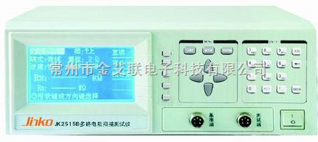 多路电阻测试仪,多路电阻测试仪厂家