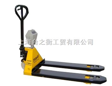 宁夏叉车秤,2吨叉车秤,2T叉车秤称/巨霸叉车衡