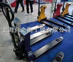 北京叉车秤售价,2.5T叉车秤,2.5吨叉车秤/地秤霸主
