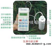 土壤水分测定仪(便携) 中国 型号:土壤水分测定仪(便携) 中国 型号:41M/TZS-II