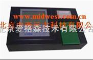 SD11/KJ-5SZ-水质分析仪(8种参数)
