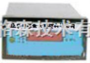 双色电刻机 型号:SJ118BW-1