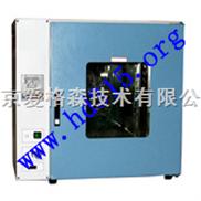 便携式电导率测试仪 水质电导仪器