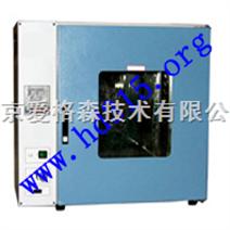 便攜式電導率測試儀 水質電導儀器