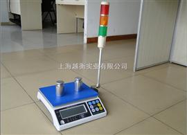 TCS10kg声光报警秤,15kg报警桌秤,30kg上下限报警秤,