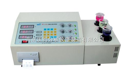 山东微机元素分析仪
