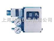 QZD-1001d/QZD-1001i-电气转换器