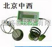 XH9-TLY-2000-Q-漏水探测仪
