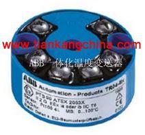 ABB一体化温度变送器 TR-04 ABB温度变送器