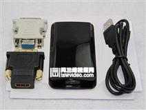 USB转VGA,USB转视频转换器