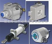 德国FSG电位计&FSG传感器&FSG变送器