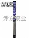 天津高温潜水泵-井用潜水泵