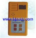 WD.04-B4-便携式甲烷检测报警仪