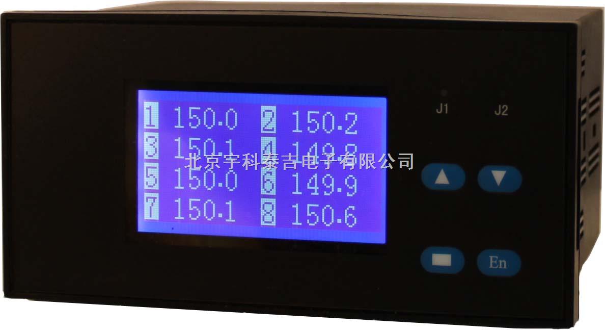 智能八通道温度显示调节仪