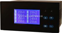 智能八通道温度液位显示调节仪