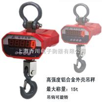 """吉安""""15吨直视吊秤""""赣州""""20吨电子吊称"""""""