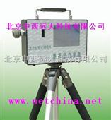 全自动粉尘测定仪/直读式粉尘浓度测量仪/粉尘浓度测试仪 中国