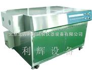 ZN-UV-光伏组件紫外光老化试验箱