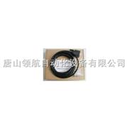 欧姆龙PLC编程电缆线PLC下载线PLC数据线
