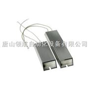 制动电阻 铝壳电阻