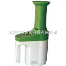 谷物水分测定仪/粮食水分测定仪/玉米水分测量仪 型号:HT4-LDS-1H