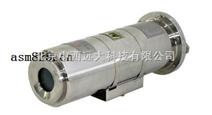 防爆摄像机 型号: CN61M/BA121B