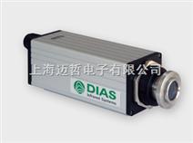 DSR-10N数字式双色红外测温仪德国DIAS测温仪DSR10N