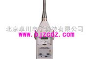 WD.39-5660B-精密脉冲声级计