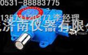 """""""可燃气体泄漏检测仪""""可燃气体探测器"""