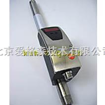 压缩空气流量计(DN 40)
