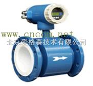 JKY/LDDN50-智能型电磁流量计 (液体) DN50