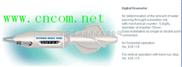 JKY/Hydrobios/438115-浮游生物网口流量计/数字流量计