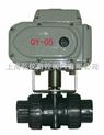 Q9B41F-64-电动防爆球阀Q9B41F