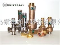 美国UNIVERSAL电动阀