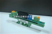 导轨式直流电压变送器