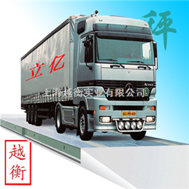 XK3190-A6全国直销10吨电子汽车衡,20吨汽车过泵称,30吨汽车过泵秤,50吨电子地磅秤