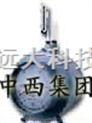 型号:ZHGL3-LML-1(普通-湿式气体流量计(10台的单价:1150)
