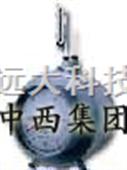 湿式气体流量计(10台的单价:1150) 型号:ZHGL3-LML-1(普通)(5台左右的价格:12