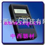 (美國直銷) 核放射線探測儀/ 多功能輻射測量儀/多功能射線探測儀
