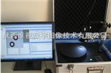 MV-VS860机器视觉图像处理实验平台
