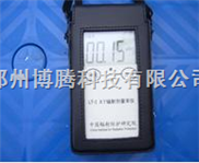 LT-I型辐射剂量率仪(辐射巡测仪)