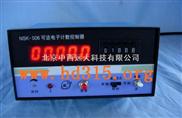 可逆电子计数器(国产) 型号:SST10-NSK-506库号:M180161