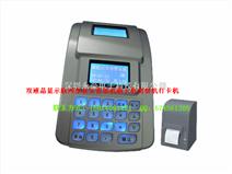 液晶版食堂刷卡机|食堂售饭机|全功能液晶消费机|TCP/IP联网通讯|可外接小票打印机|智能刷卡售饭