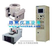 通用型电磁振动试验机